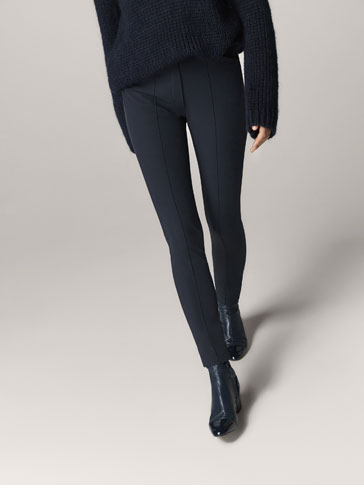 SLIM FIT TECHNICAL TROUSERS