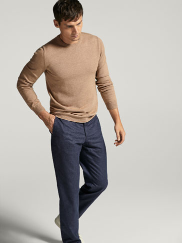 STRIPED SLIM FIT COTTON TROUSERS