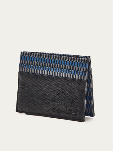 محفظة البطائق من الجلد MAGIC WALLET بتفصيل مطبع هندسي