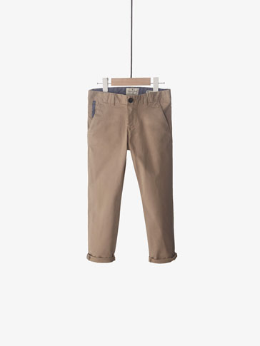 BEIGE CHINO-STYLE TROUSERS