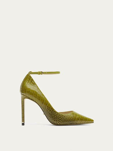 LIME GREEN ANIMAL PRINT LEATHER HIGH HEEL COURT SHOES