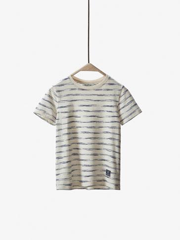 قميص قطني مخطط