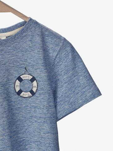 قميص قطني دولاب عائم 85