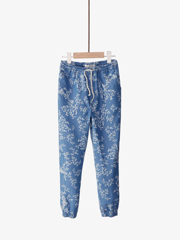 PRINTED JOGGING FIT TROUSERS