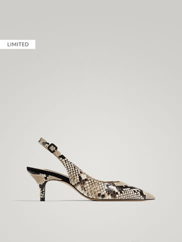 ANIMAL PRINT LEATHER SLINGBACK HIGH HEEL COURT SHOES