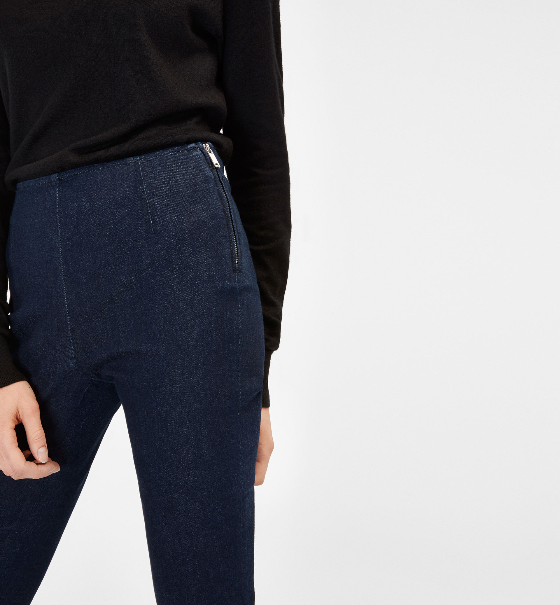 SUPERSKINNY FIT JEANS WITH SIDE ZIP