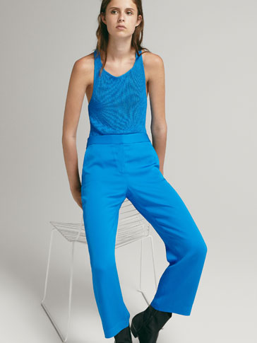 PLAIN CROPPED FIT TROUSERS