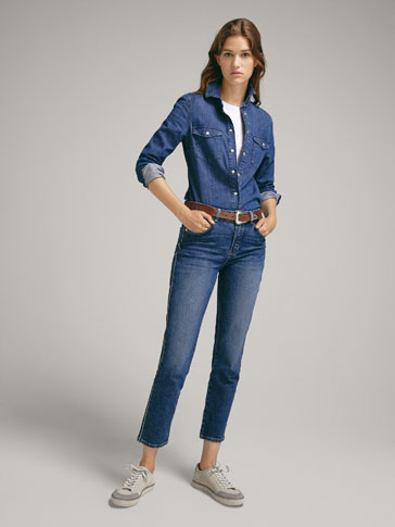 SLIM CROPPED FIT JEANS WITH SIDE STRIPES