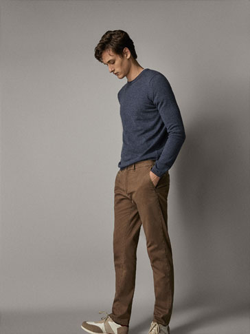 SLIM FIT CHINO-STYLE PRINTED TROUSERS