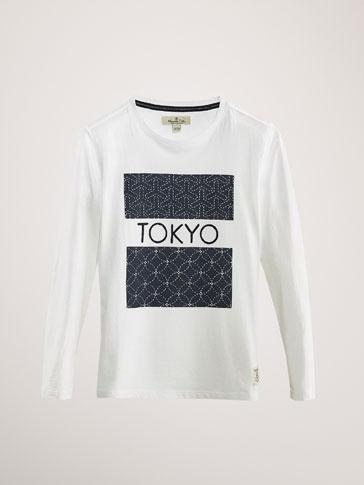 KOKVILNAS KREKLIŅŠ 'TOKYO'