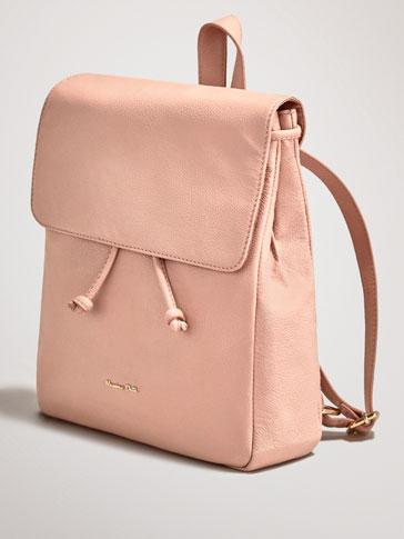 حقيبة ظهر جلدية منقوشة