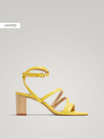 MULTI-STRAP YELLOW LEATHER SANDALS