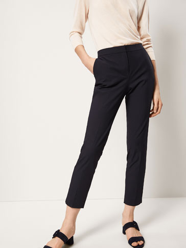SLIM FIT COTTON TROUSERS WITH VENT DETAIL