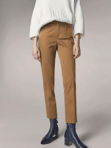 SLIM FIT TROUSERS WITH BUTTONED LOOP DETAIL