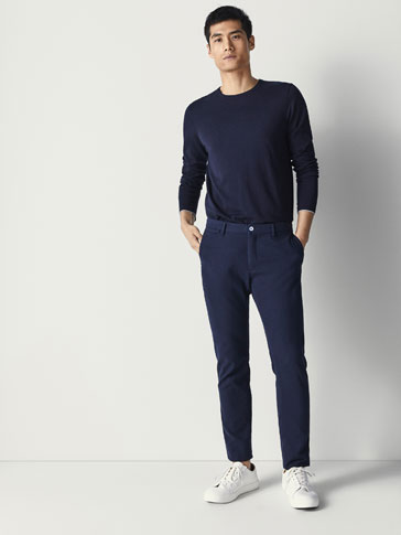 EXTRA SLIM FIT COTTON CARGO-STYLE TROUSERS