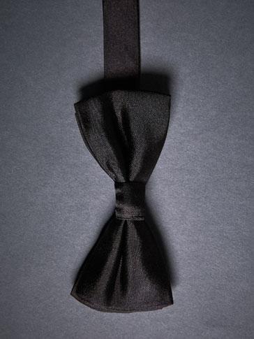 طقم متكوّن من بيبيونة و حزام خصر حريري