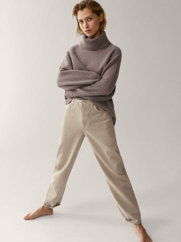 Τζιν παντελόνι slouchy
