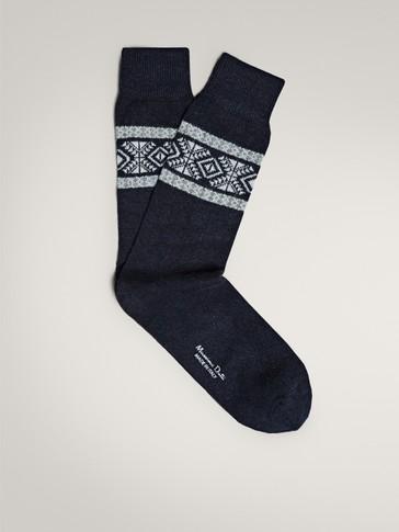 جوارب من الجاكار لعيد الميلاد