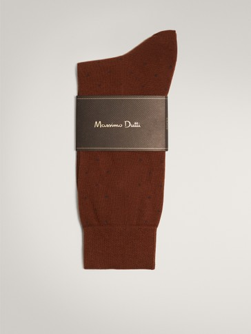 FALSE PLAIN COTTON SOCKS