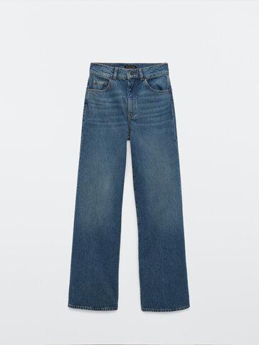 Широкие джинсы с высокой посадкой