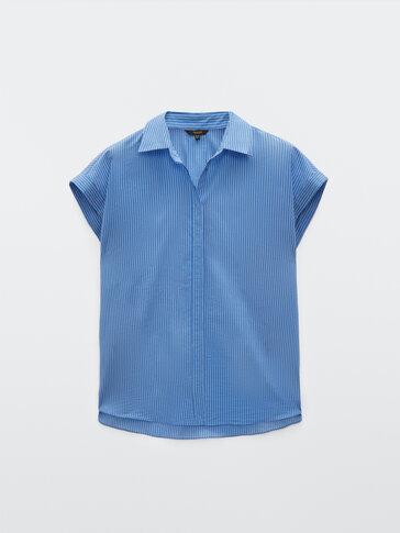Κοντομάνικο ριγέ πουκάμισο