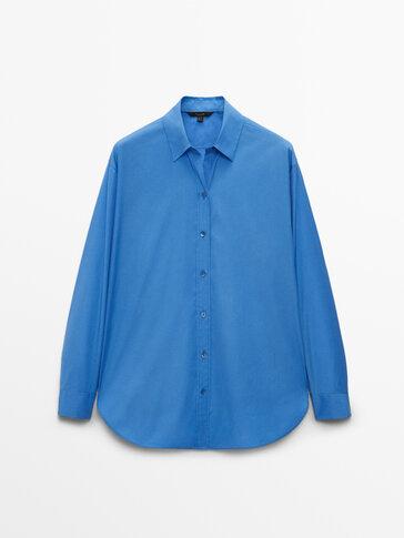 Рубашка из хлопкового поплина