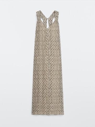 Длинное платье с цветочным принтом на бретелях