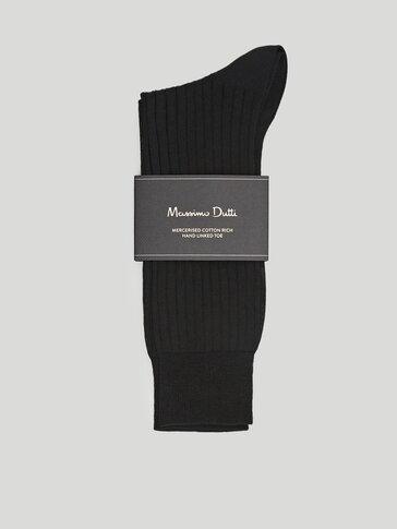 جوارب مضلعة من القطن 100%