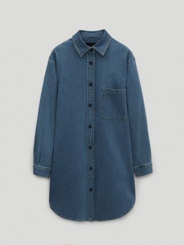 Джинсовая куртка-рубашка из хлопка
