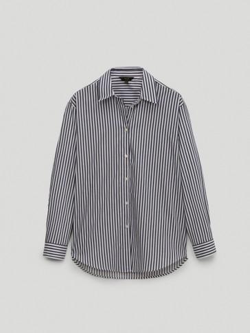 Раирана риза от поплин
