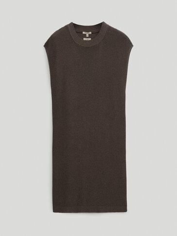 Knit Vest - Limited Edition