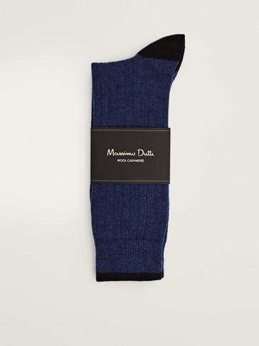 ถุงเท้าผ้าริบสีตัดกัน
