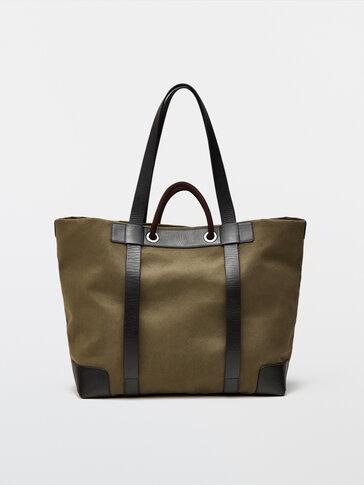 حقيبة تسوّق بتفاصيل جلدية - إصدار محدود